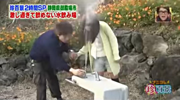 Funny Japanese waterfountion prank! - YouTube (3)