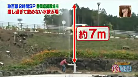 Funny Japanese waterfountion prank! - YouTube