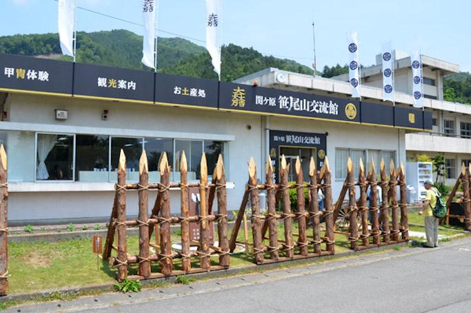 sekigahara02