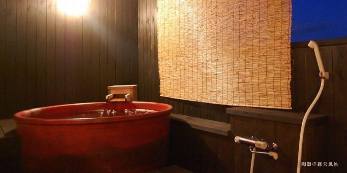 ガウディ陶器の露天風呂
