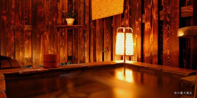 スペイン岩の露天風呂