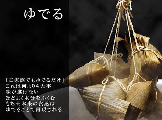 chimaki04