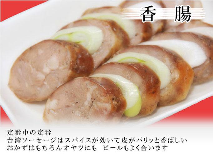 chimaki06