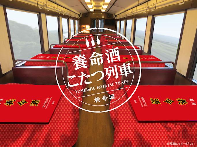 yomeishu2