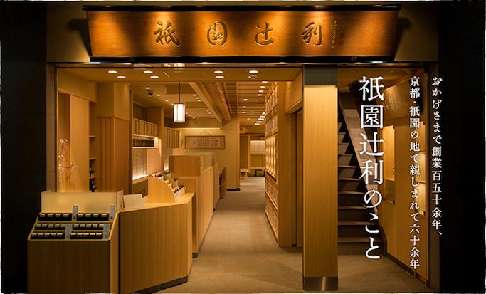 tsujiri01